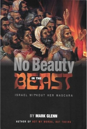 No Beauty in the Beast: Israel Without Her Mascara zionism, israel, new world order